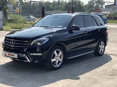 Иркутск M-Class 2014