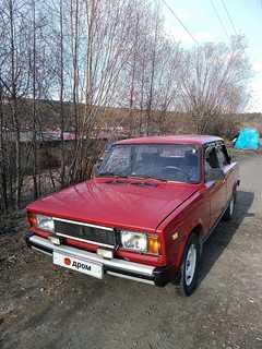 Нерюнгри 2105 1992