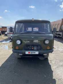 Челябинск Буханка 1996