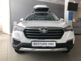 Екатеринбург Besturn X80 2020