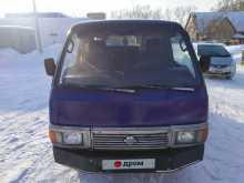 Новосибирск Urvan 1990