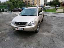 Екатеринбург RX300 2004