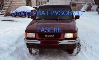 Бердск Rodeo 1991