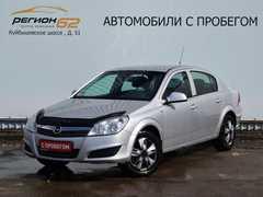 Рязань Opel Astra 2011