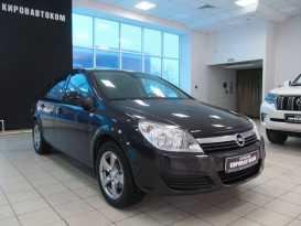 Киров Opel Astra 2014