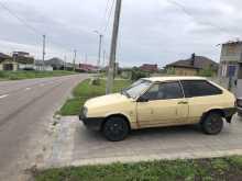 Белгород 2108 1992