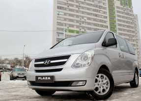 Уфа H1 2010