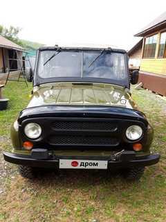 Горно-Алтайск 469 1976