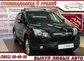 Барнаул CR-V 2007
