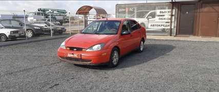 Ростов-на-Дону Focus 2000