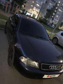 Ярославль A4 1998