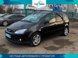 Ростов-на-Дону C-MAX 2007