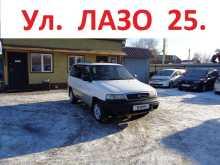 Свободный Efini MPV 1996