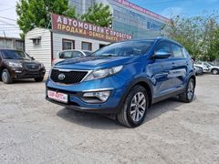 Астрахань Sportage 2015