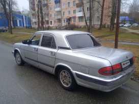 Североуральск 3110 Волга 2003
