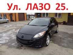 Свободный Mazda Axela 2009