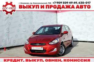 Кемерово Solaris 2012