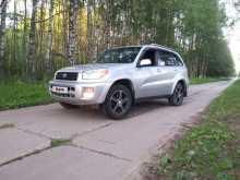 Рыбинск RAV4 2002