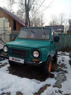Новосибирск ЛуАЗ-969 1990