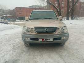 Томск LX470 2000
