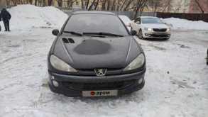Москва 206 2006