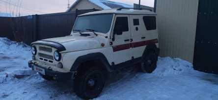 Якутск 469 2011