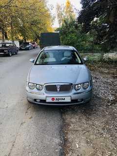 Краснодар 75 2000