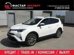 Новосибирск Toyota RAV4 2017