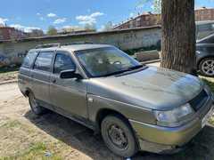 Екатеринбург 2111 2000