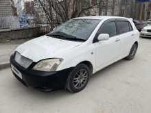 Новосибирск Allex 2003