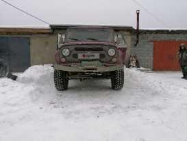 Сысерть 3151 2001