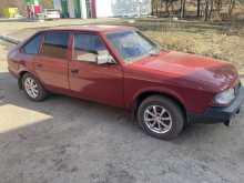 Копейск 2141 1998