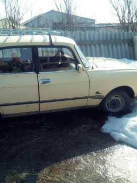 Одесское 2140 1985