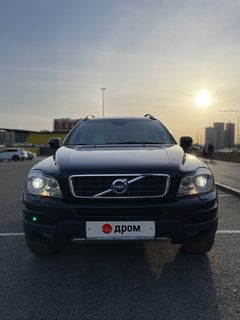 Екатеринбург XC90 2011