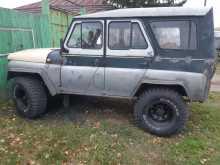 Барабинск 469 1976