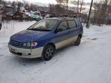 Новоуральск Ipsum 1996