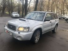 Москва Forester 2004
