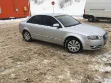 Кострома A4 2007