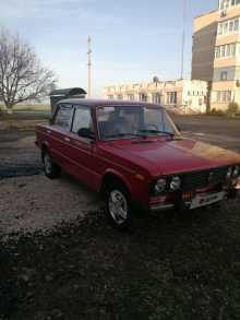 Красногвардейское 2106 1977