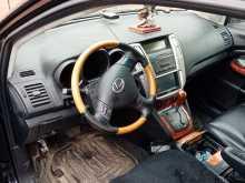Курск RX330 2004