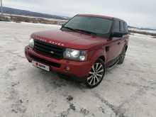 Озёры Range Rover Sport