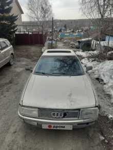 Новосибирск 90 1988