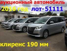 Москва Toyota Noah 2016
