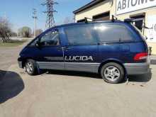 Калачинск Estima Lucida 1995