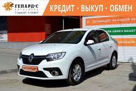 Новосибирск Renault Logan 2019