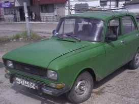 Минусинск 2140 1988