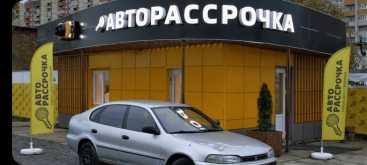 Вологда Corolla 1993
