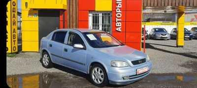 Череповец Astra 2001