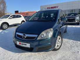 Омск Opel Zafira 2007