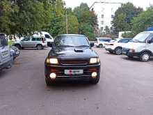 Москва Challenger 1997